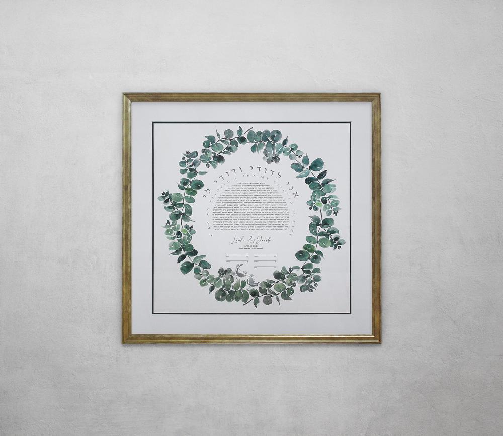 Print in Golden Frame