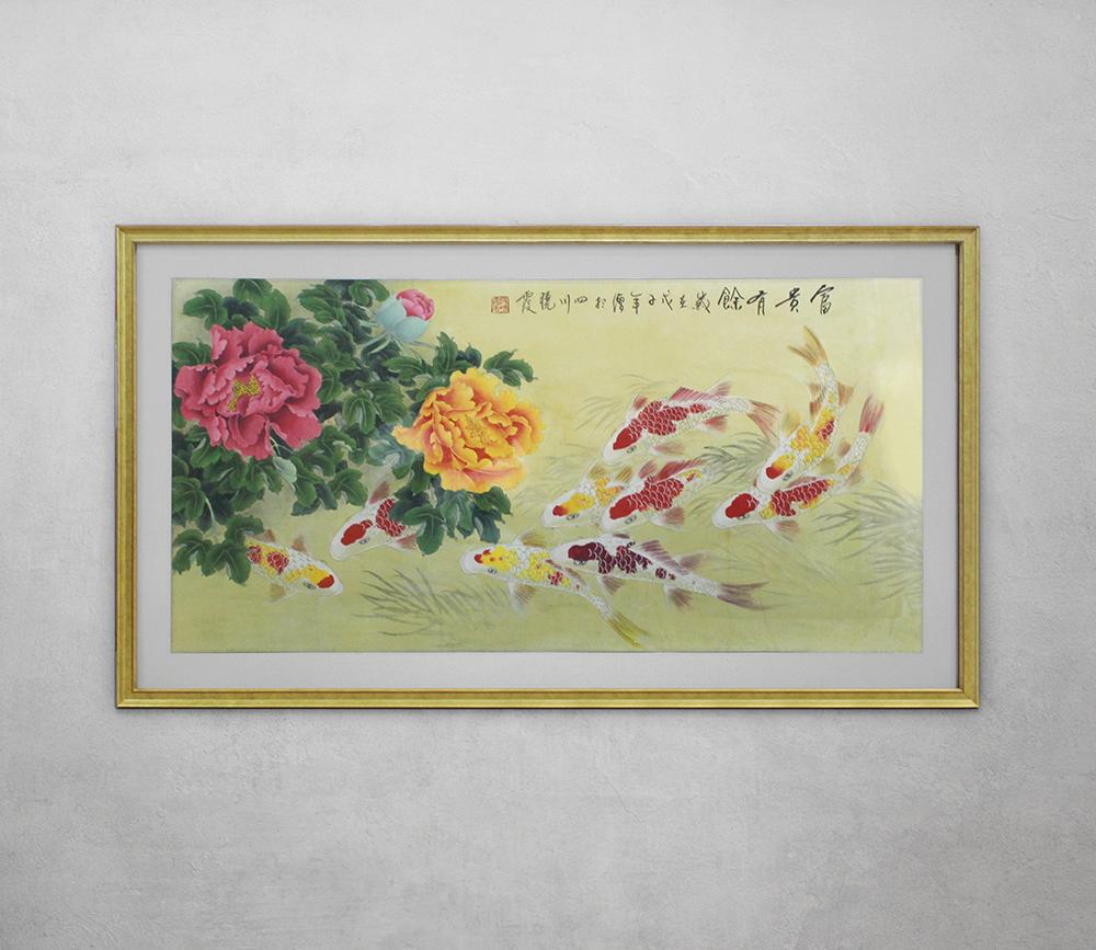 Koi Fish Painting in Golden Frame